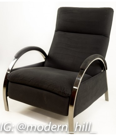 George Mulhauser for Design Institute of America DIA Reclining Lounge Chair
