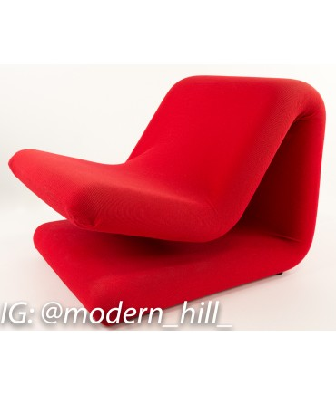 sc 1 st  Modern Hill Furniture & Pierre Paulin for Artifort Style Mid-Century Modern French Chair